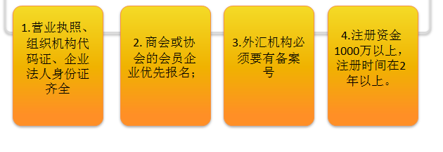 微信截图_20180212102249.png